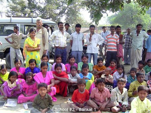 2006: School #2 - Bankat
