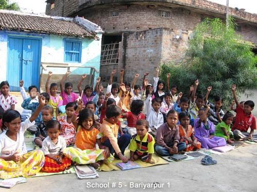 School #5 - Bariyarpur