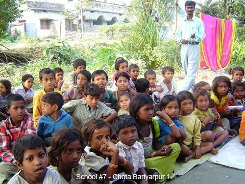 School #7 - Chota Bariyarpur