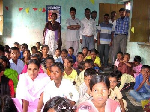 School #9 - Satthi