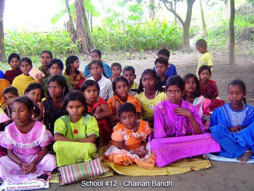 School #12 - Chainanbandh