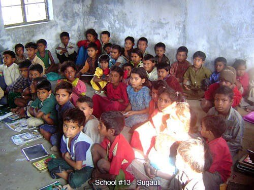School #13 - Sugauli