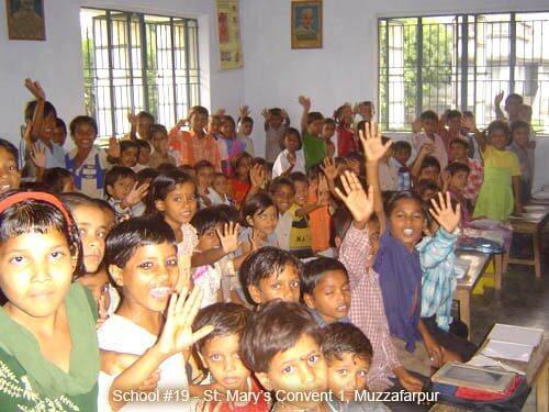 School #19 - Muzzafarpur 1
