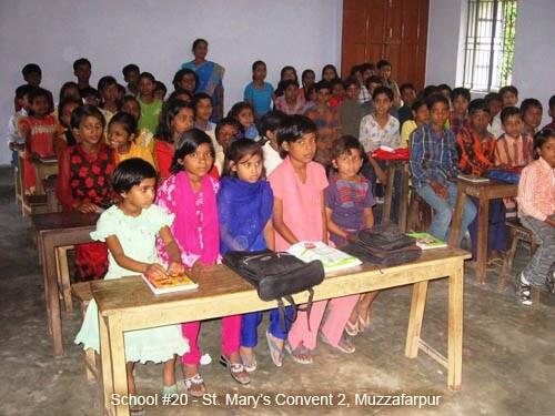 School #20 - Muzzafarpur 2