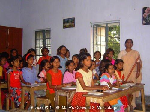 School #21 - Muzzafarpur 3