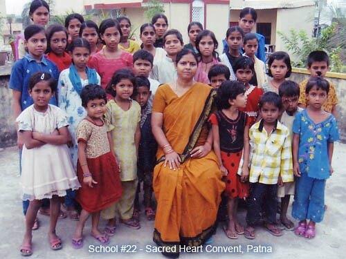School #22 - Patna